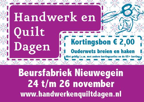 Handwerk En Quiltdagen In Nieuwegein Ouderwets Breien